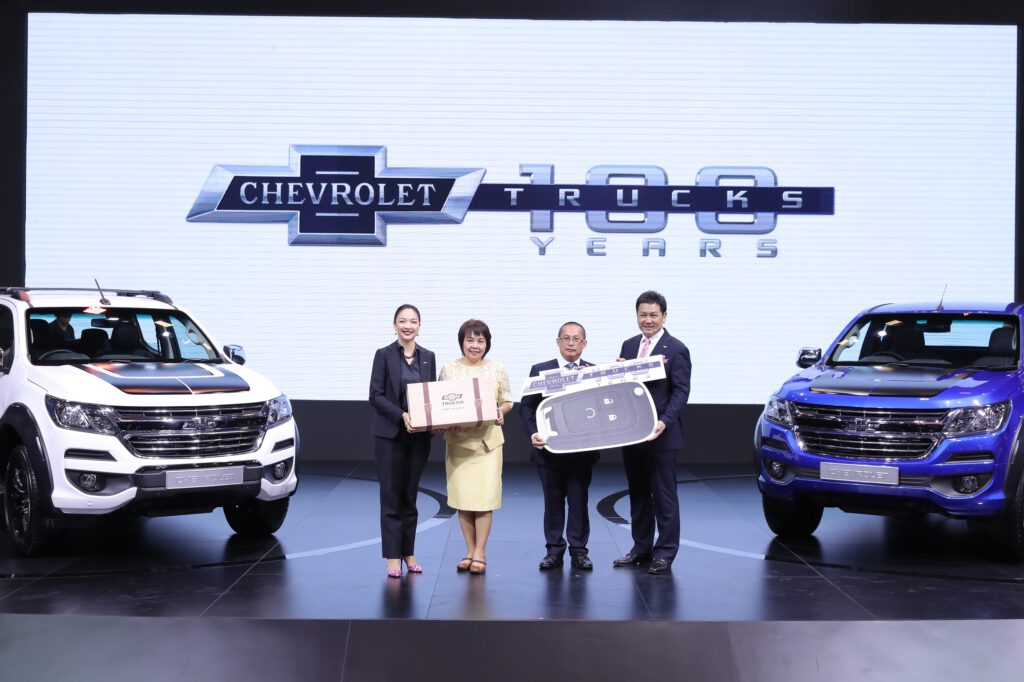 Chevrolet ฉลองครบ 100 ปี